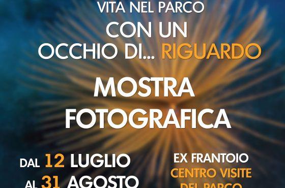 """12 Luglio inaugurazione della Mostra fotografica: Vita nel Parco con """"UN OCCHIO DI RIGUARDO!"""""""